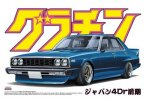 Aoshima 04273 - 1/24 Japan 4door Early Type Grand Champion No.9