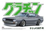 Aoshima 04276 - 1/24 Kenmeri GT-R Grand Champion No.12