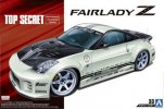 Aoshima 05364 - 1/24 Top Secret Nissan Z33 Fairlady Z 2005 The Tuned Car No.33