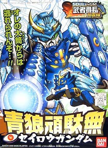 BB292 SEIROU GUNDAM - Bandai B-145075