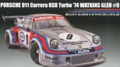 Fujimi 12649 - 1/24 RS-99 Porsche 911 Carrera RSR Turbo Watkins Glen 1974 No.9
