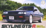 Fujimi 03995 - 1/24 ID-13 Nissan Skyline GTS-R (HR31) 1987 2Dr Sports Coupe
