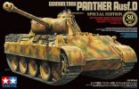 Tamiya #25182 - 1/35 German Tank Panther Ausf. D Special Edition