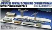 Tamiya #25416 - 1/700 Japanese Aircraft Carrying Cruiser Mogami Naval Port Scenery