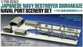 Tamiya #25417 - 1/700 Japanese Navy Destroyer Shimakaze Naval Port Scenery Set